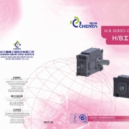 H-B-series-Gear-Units.pdf_page_01